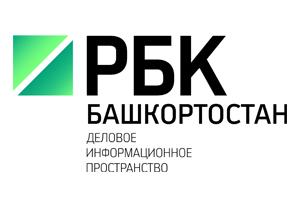 РБК-Уфа: Отдача от индустриального парка «Уфимский» почти в 3 раза выше средней